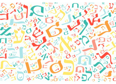 creative Hebrew alphabet texture background