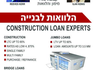 FULL-AD-construction loan