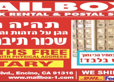 mailboxservices