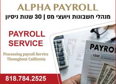alpha tax